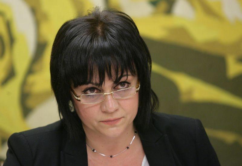 Новият председател на БСП се казва Корнелия Нинова