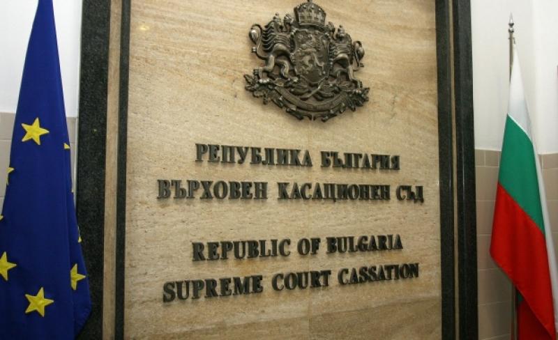 Истинската съдебна реформа