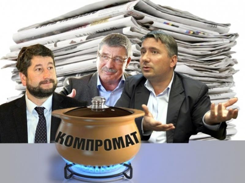 Цацаров: Дончев опита да влияе върху прокуратурата