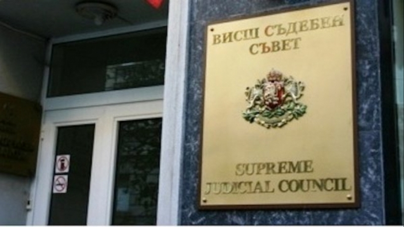 ВСС ще изслуша магистратите, подложени на натиск от Лозан Панов