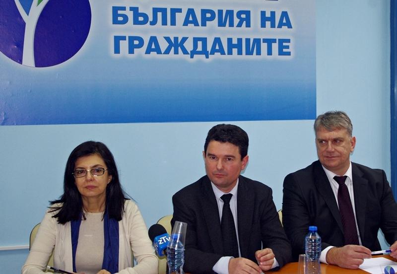 Партията на Кунева се разпада