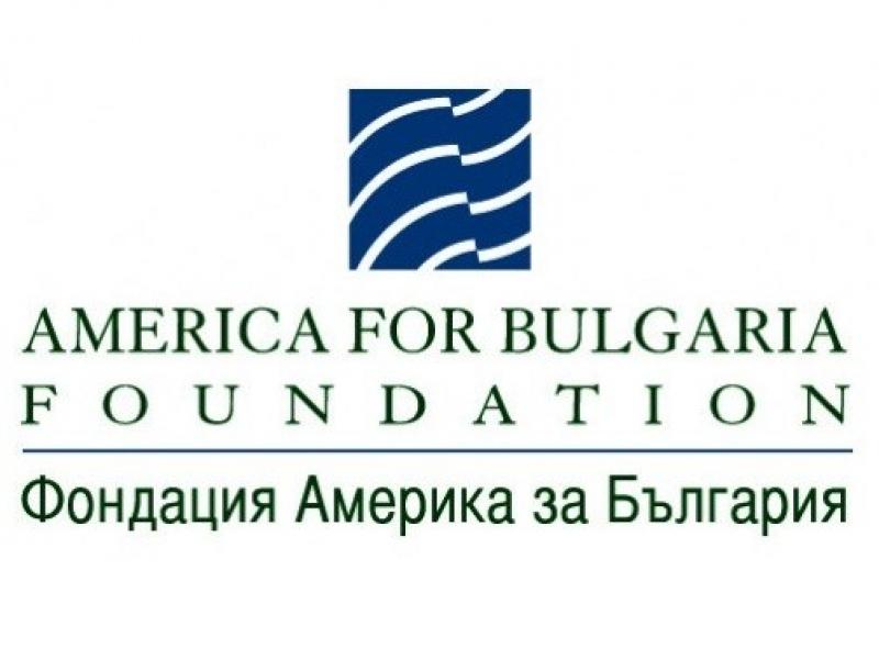 Защо Америка за България се намеси и в съдебната система?