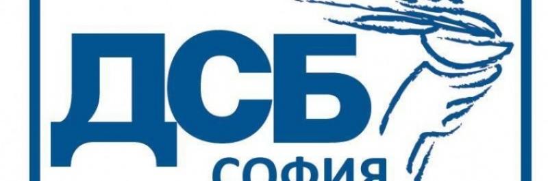 Скандал в софийската организация на ДСБ