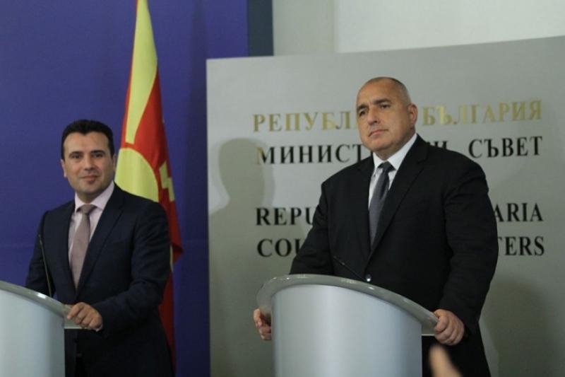 Руски агенти и ДС пречат на сближаването ни с Македония
