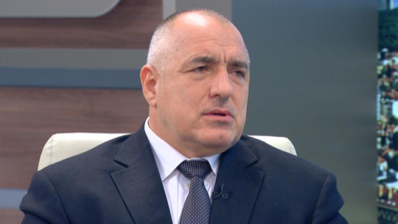 Борисов: Обявяваме война на бюрокрацията