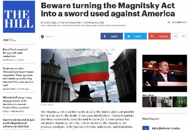 САЩ: Позициите на Цветан Василев са проблематични