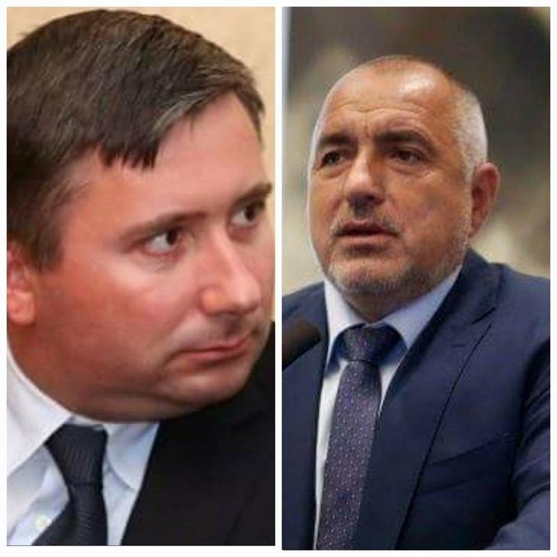 Прокопиев удря ГЕРБ и Борисов