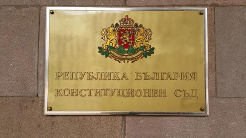 КС няма да уважи искането на адвокатите и Лозан Панов