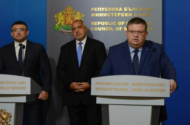 Борисов: Българи оклеветиха България