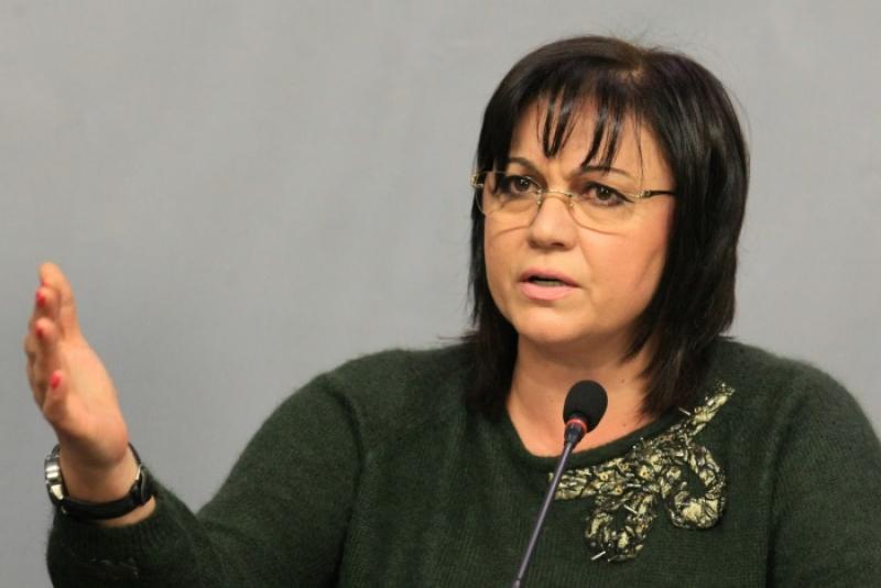 Нинова: Спасихме българите със стари коли
