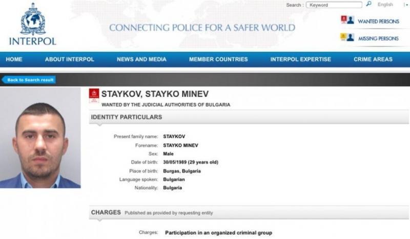 Синът на Миню Стайков ще сътрудничи на прокуратурата