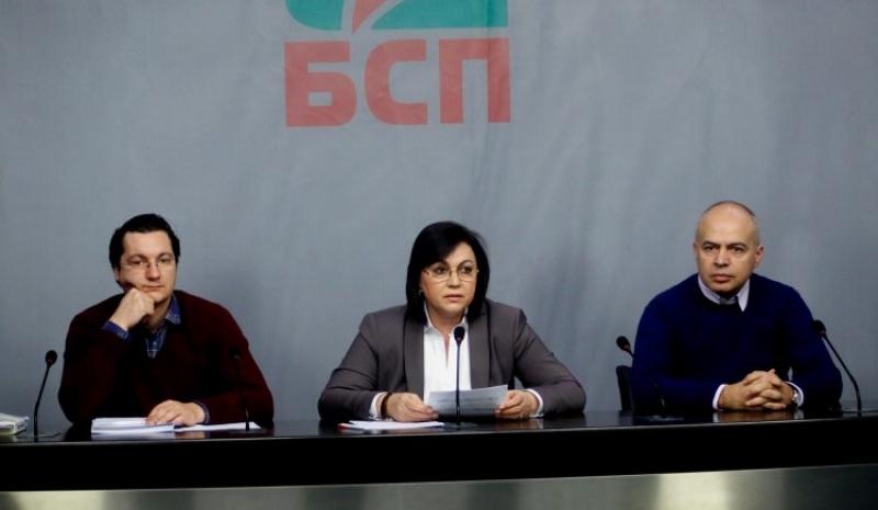 Нинова: ГЕРБ ще фалшифицират изборите