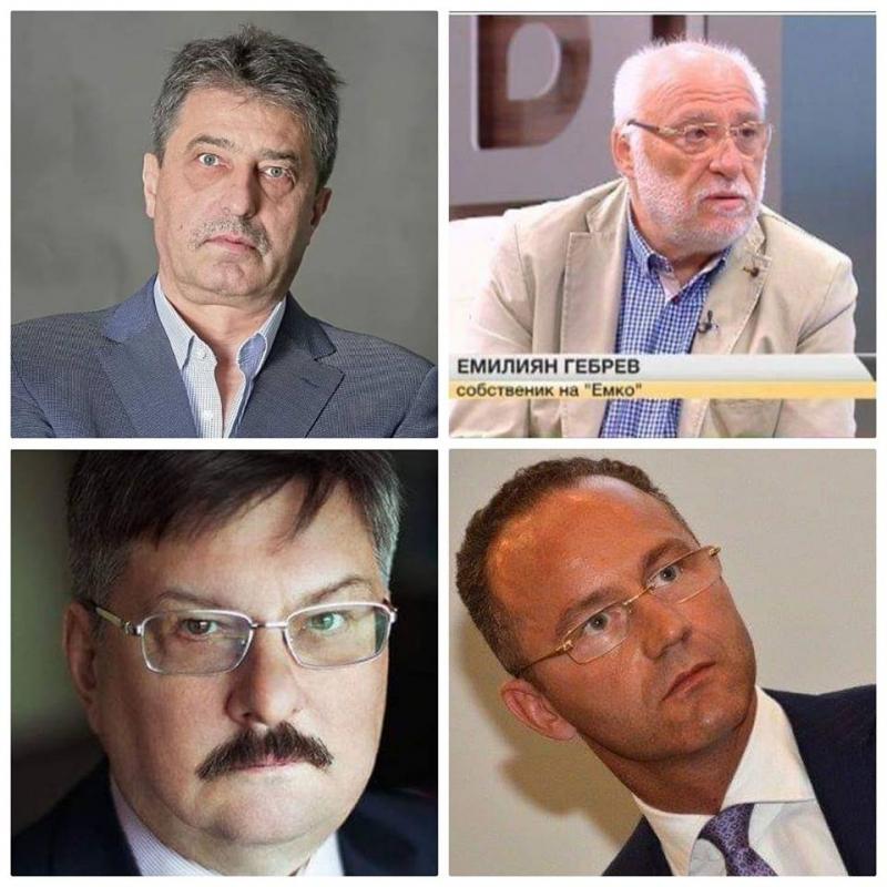 Руски мюрета крадат Дунарит с благословията на Кремъл