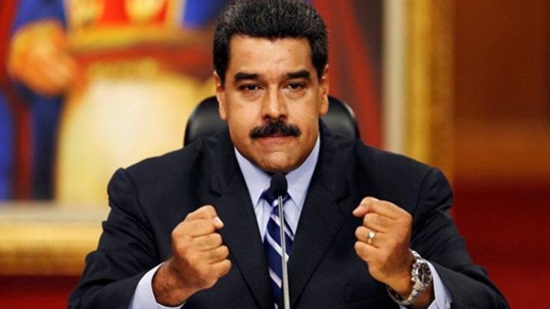 Парите на Мадуро в българска банка