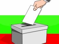 Мажоритарните избори чукат на вратата