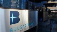 Булгартабак: Олигархът Прокопиев организира клеветническа кампания срещу нас