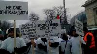 Над 2 хиляди работници на протест срещу Прокопиев и Христо Иванов