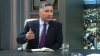 Ново обвинение за Иво Прокопиев