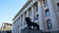СГС избира нов председател