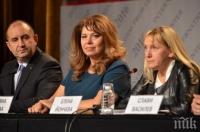 Радев: Предсрочните избори са неизбежни